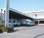 瀬戸大橋営業所